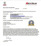 SGS Certificate of Factory
