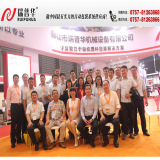 Bakery China on May 11th -15th, 2016 (Ruipuhua Booth No. W1A88)