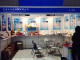 2015 Automechanika Shanghai(AMS)--- Booth No.:6.1C95