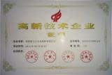 Certificate of High Tech