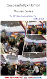 The 92nd China food and drink Fair on 26-28th,March 2015
