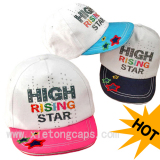 Children Baseball Cap (JRC050)