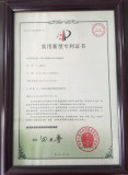 the Patent Certificate of New and Practical Model