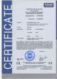 ce certificate for av cable
