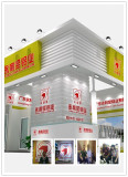 China guangzhou and shanghai international building material trade show