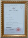 Patent -Led honeycomb