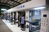 Workshop - 8 color printing machine