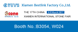 2017 China Xiamen international stone fair