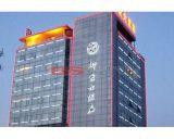Nanjing Yujing Hotel
