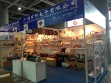 Trade shows on 2015