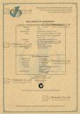 C-TICK Certification of CAR DOME CAMERA CAM-606