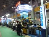 Sino-Pack 2012