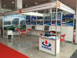 Auto Parts and After-sales Service Holland Exhibition in Sep. 2015