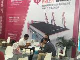 China glass fair in Beijing