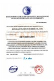 Occupational health and safety managment system certificate of conformity