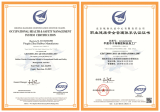 OCCUPATIONAL HEALTH&SAFETY MANAGEMENT SYSTEN CERTIFICATION