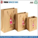 120g kraft paper shopping bag