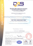 ISO9001 English Certification