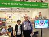 2016 Hong Kong International Toys and Baby Products Fair
