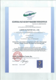 Occupational health and safety system certificate