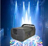 2015 New 200W 5R Sniper Disco Light