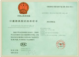 Measuring instruments type approval certificate