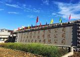 Wanchun Gate