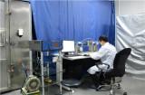 Ozone test Laboratory