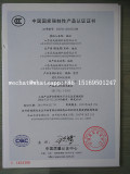 6mm tempered glass ccc certification