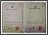 DMJ-700A-1 design patent