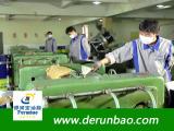 DERUNBAO Focus on producing