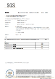 Products SGS Test Report
