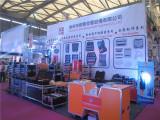2014 Shanghai Prolight+Sound Show