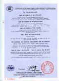 3C Certificate of Vacuum Cleaner