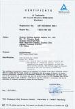 CE CERTIFICATE OF SPMT(DCMC04)