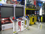 Games machine