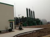 Biogas generator project for Shandong XiangChi Group