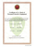 Certificate Of LA Mark Of Personal Protective Equipment