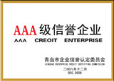 """Awarded the Honor of """"AAA Credit Enterprise"""""""