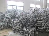shopping basket handle warehouse