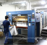 KBA multi-colour printing press