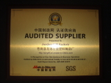 Audited Supplier test by SGS