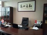Maichuan Boss Office