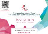 Shanghai International Trade Fair C-star 2016