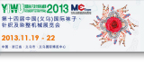 2013 Nov. China(Yiwu) International Exhibition on Hosiery ,Dyeing &Finishing Machinery