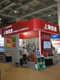 Granding Participate 105th Canton Fair