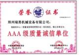 3A Certificate