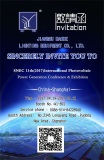 2017 SNEC PV POWER EXPO