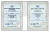Certificates of Xiamen Tianzhong Steel-Frame Co.,Ltd