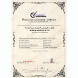 Production Certificat